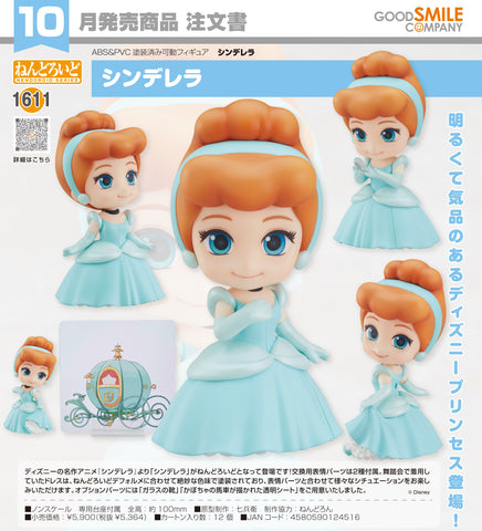 【預訂日期至28-May-21】Good Smile Company Nendoroid 1611 Cinderella Action Figure