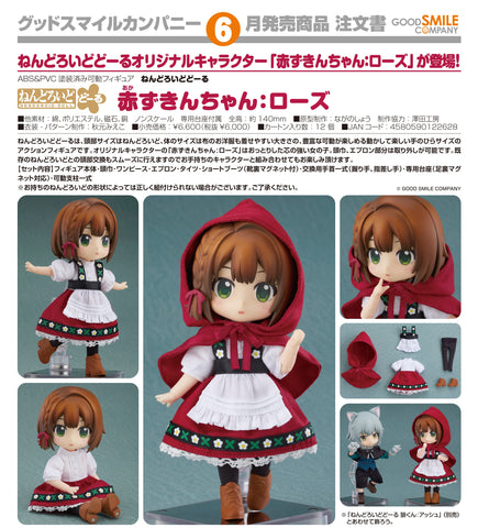 【預訂日期至06-Nov-20】Good Smile Company Nendoroid Doll Little Red Riding Hood Rose Action Figure