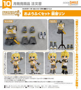 【預訂日期至12-Mar-21】Good Smile Company Nendoroid Doll Outfit Set (Kagamine Rin)