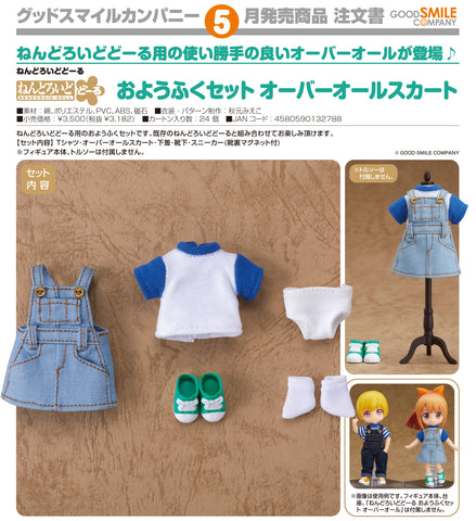 【預訂日期至30-Oct-20】Good Smile Company Nendoroid Doll Outfit Set (Overall Skirt)