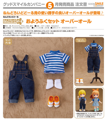 【預訂日期至30-Oct-20】Good Smile Company Nendoroid Doll Outfit Set (Overalls)
