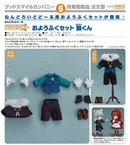 【預訂日期至06-Nov-20】Good Smile Company Nendoroid Doll Outfit Set (Wolf) Clothing