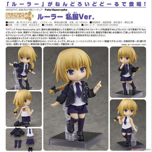 【預訂-數量有限,額滿即止】Good Smile Company Nendoroid Doll Ruler Casual Ver. Action Figure
