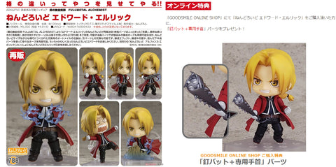 【現貨】Good Smile Company Nendoroid No.788SP Edward Elric SP Ver. [連特典]