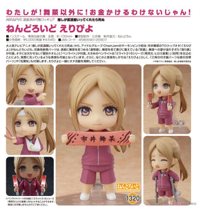 【預訂日期至30-May-20】Good Smile Company Nendoroid No.1320 Eripiyo Action Figure