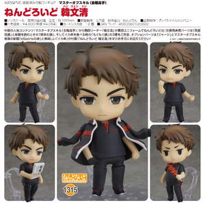 【已截訂】Good Smile Company Nendoroid No.1315 Han Wenqing Action Figure