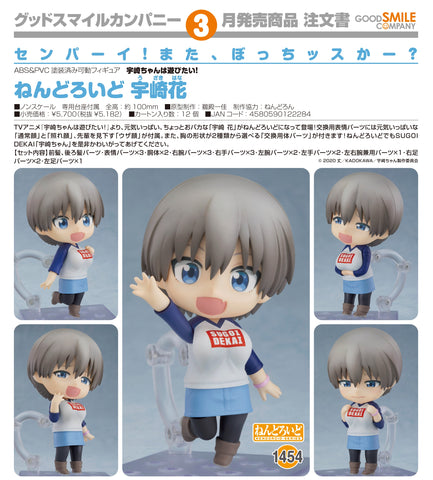 【預訂日期至30-Oct-20】Good Smile Company Nendoroid Hana Uzaki Action Figure