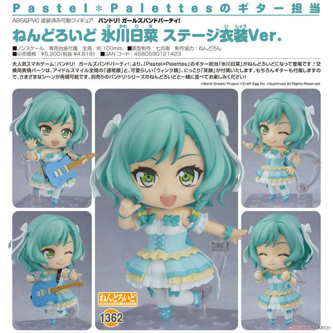 【預訂】 Good Smile Nendoroid Hina Hikawa Stage Outfit Ver. Action Figure