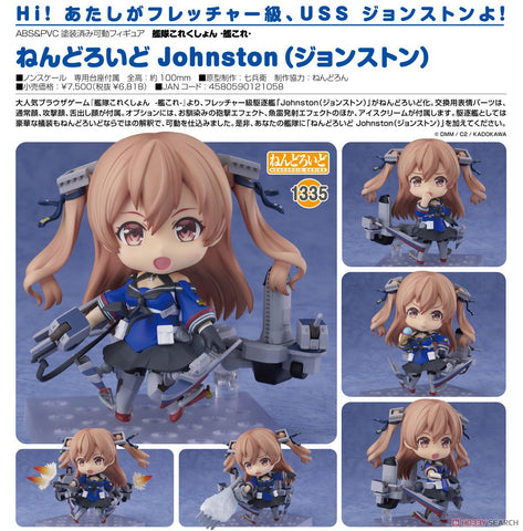 【已截訂】Good Smile Company Nendoroid No.1335 Johnston Action Figure