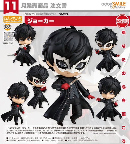 【預訂日期至28-May-21】Good Smile Company Nendoroid 989 Joker Action Figure [二次再販]