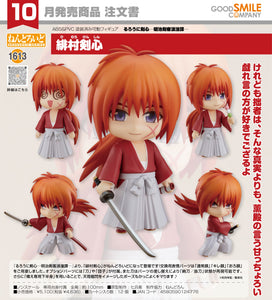 【預訂日期至28-May-21】Good Smile Company Nendoroid 1613 Kenshin Himura Action Figure