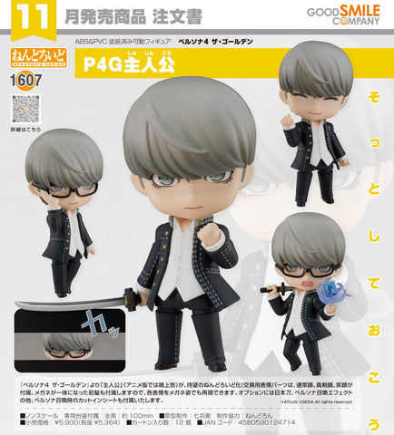 【預訂日期至28-May-21】Good Smile Company Nendoroid 1607 P4G Hero Himura Action Figure