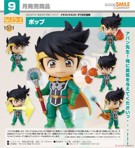 【已截訂】Good Smile Company Nendoroid 1571 波普 Action Figure