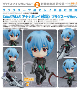 【已截訂】Good Smile Nendoroid Rei Ayanami [Tentative Name] Plugsuit Ver. Action Figure