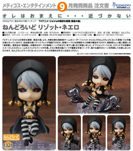 【已截訂】MEDICOS Nendoroid No.1326 Risotto Nero Action Figure