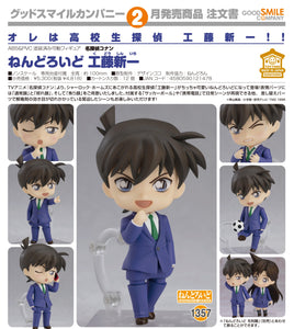 【已截訂】Good Smile Nendoroid Shinichi Kudo Action Figure