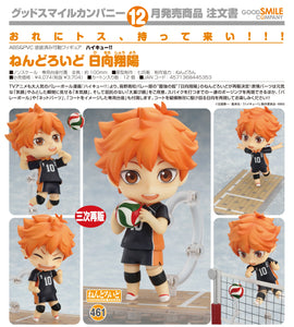 【預訂日期至11-Sep-20】Orange Rouge Nendoroid Shoyo Hinata Action Figure