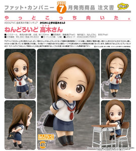 【已截訂】Good Smile Nendoroid Takagi-san Action Figure
