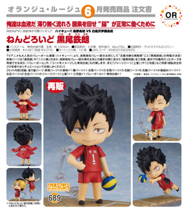 【預訂日期至08-Jan-21】ORANGE ROUGE Nendoroid Tetsuro Kuroo Action Figure(再販)