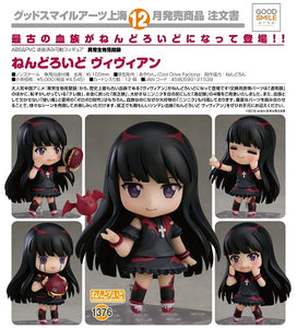 【預訂日期至16-Aug-20】Goodsmile Nendoroid Vivian Action Figure