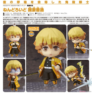 【預訂日期至27-Jun-20】Good Smile Company Nendoroid No.1334 Zenitsu Agatsuma Action Figure