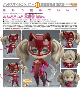 【預訂日期至30-Jun-19】Good Smile Company Nendoroid No.1143 Ann Takamaki Phantom Thief Ver