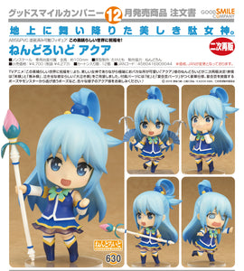 【已截訂】Good Smile Company Nendoroid No.630 Aqua [再販]