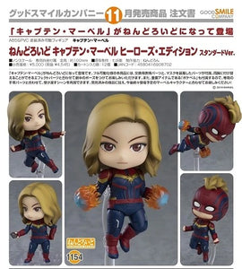 No.1154 Captain Marvel Hero's Edition Standard Ver. | 黏土人 Action Figure | Good Smile Company【現貨】