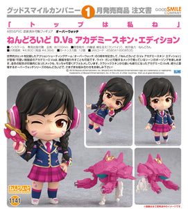 【已截訂】Good Smile Company Nendoroid No.1141 D.Va Academy Skin Edition