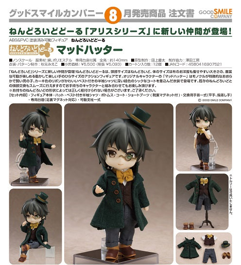 【已截訂】GSC Good Smile Company Nendoroid Doll Mad Hatter Action Figure