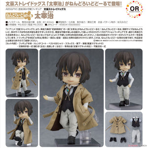 【已截訂】ORANGE ROUGE Nendoroid Doll Osamu Dazai Action Figure