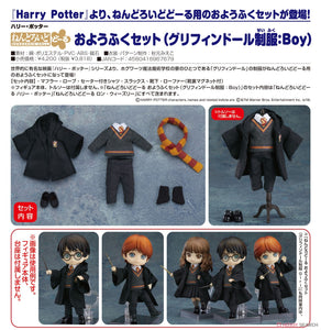 【已截訂】Good Smile Company Nendoroid Doll Outfit Set (Gryffindor Uniform - Boy)
