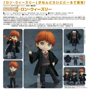 【已截訂】Good Smile Company Nendoroid Doll Ron Weasley Action Figure