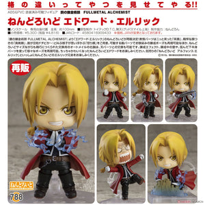 【已截訂】Good Smile Company Nendoroid No.788 Edward Elric [再販]