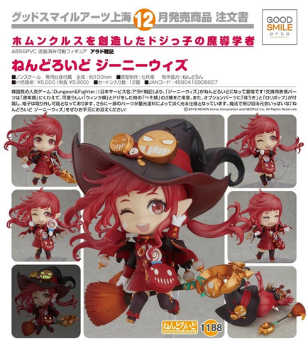 Dungeon Fighter Online Geniewiz | Nendoroid No.1188 Action Figure | Good Smile Arts Shanghai【現貨】