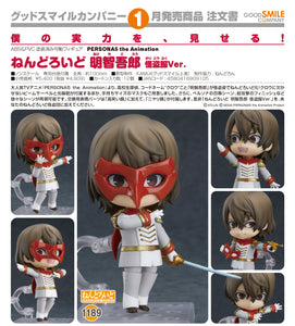 【已截訂】Good Smile Company Nendoroid No.1189 Goro Akechi Phantom Thief Ver.