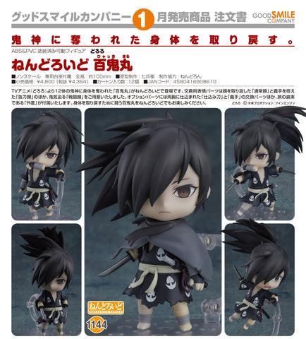 【已截訂】 Good Smile Company Nendoroid No.1144 Hyakkimaru Action Figure