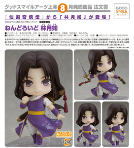 【已截訂】Good Smile Arts Shanghai Nendoroid No.1246 Lin Yueru