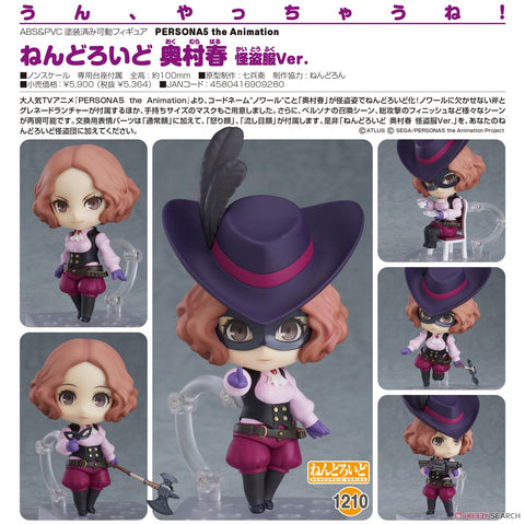 【已截訂】Good Smile Company Nendoroid No.1210 Okumura Haru (Phantom Thief Ver.)