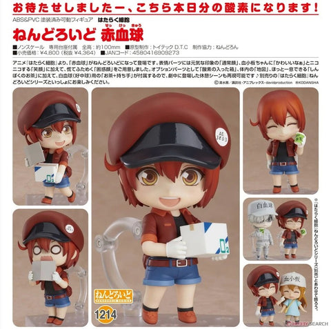 Red Blood Cell | Nendoroid No.1214 Action Figure | Good Smile Company【現貨】