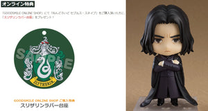 【已截訂】Good Smile Company Nendoroid No.1187SP Severus Snape SP Ver. [連特典]