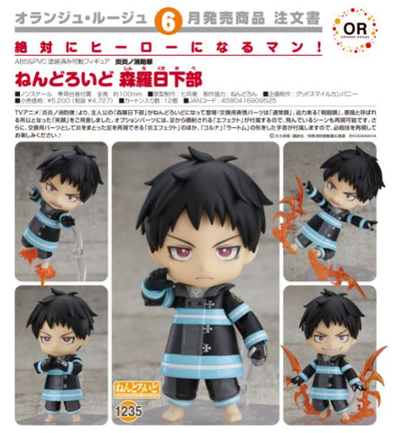 【預訂日期至14-Dec-19】ORANGE ROUGE Nendoroid No.1235 Shinra Kusakabe