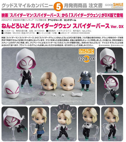 【預訂日期至05-Dec-19】Good Smile Company Nendoroid No.1228DX Spider-Gwen: Spider-Verse Ver. DX Action Figure