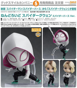 【預訂日期至05-Dec-19】Good Smile Company Nendoroid No.1228 Spider-Gwen: Spider-Verse Ver. Action Figure