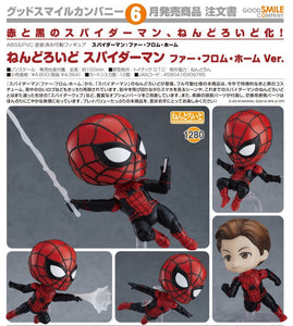 【已截訂】Good Smile Company Nendoroid No.1280 Spider-Man Far From Home Ver.