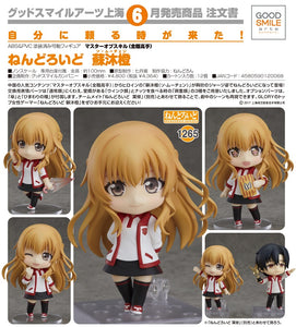 【已截訂】Good Smile Arts Shanghai Nendoroid No.1265 Su Mucheng Action Figure