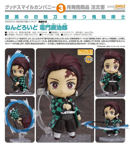 【現貨】Good Smile Company Nendoroid No.1193 Tanjiro Kamado Action Figure