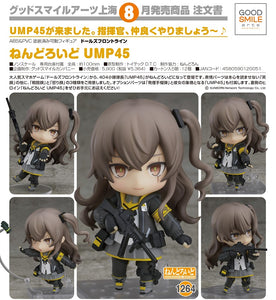 【已截訂】 Good Smile Arts Shanghai Nendoroid No.1264 UMP45 Action Figure
