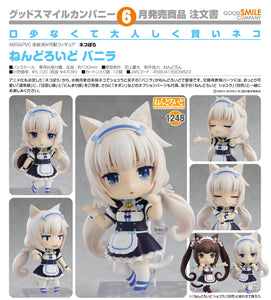 【已截訂】Good Smile Company Nendoroid No.1248 Vanilla