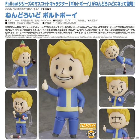 Vault Boy | Nendoroid No.1209 Action Figure | Good Smile Company【現貨】